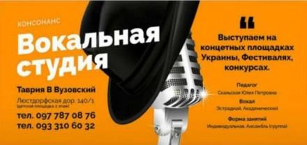 Танцевально-вокальный-спортивный центр на Таирово. Одесса. фото 1