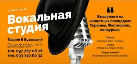 """Творческое объединение """"Арт Стрим"""" приглашает всех желающих окунуться в мир твор. Одесса, Одесская область. фото 5"""