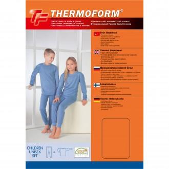 Термокомплект детское унисекс Thermoform 12-007. Днепр. фото 1