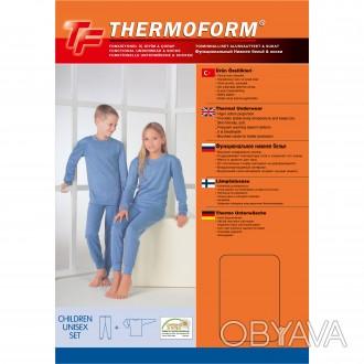Термокомплект детское унисекс Thermoform 12-007  Высокий процент содержания хл. Днепр, Днепропетровская область. фото 1