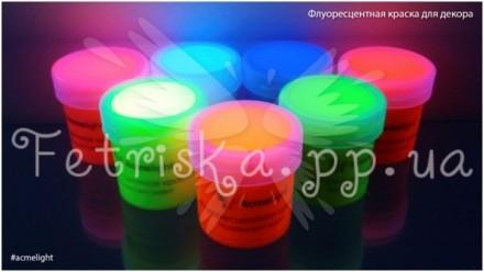 Флуоресцентная краска предназначена для декоративного окрашивания деревянных, ги. Николаев, Николаевская область. фото 4