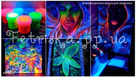 Флуоресцентная краска предназначена для декоративного окрашивания деревянных, ги. Николаев, Николаевская область. фото 7