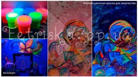 Флуоресцентная краска предназначена для декоративного окрашивания деревянных, ги. Николаев, Николаевская область. фото 6