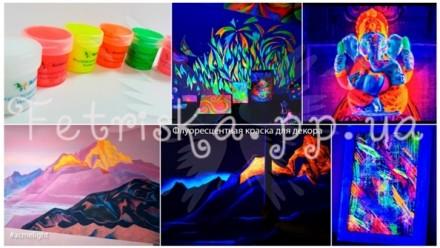 Флуоресцентная краска предназначена для декоративного окрашивания деревянных, ги. Николаев, Николаевская область. фото 5