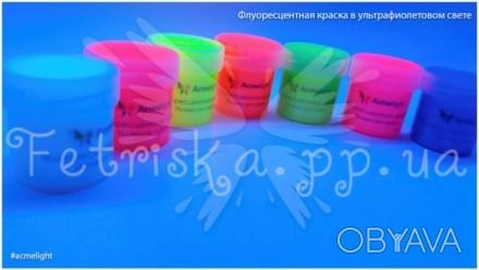 Флуоресцентная краска предназначена для декоративного окрашивания деревянных, ги. Николаев, Николаевская область. фото 1