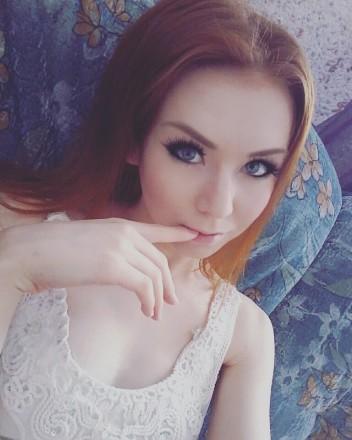 Девушка ищет парня с города  затока частные объявления работа в люберцах москве срочно свежие вакансии