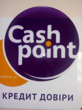 CashPoint. Кредит без залога.. Чернигов. фото 1