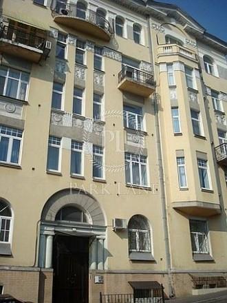 Круглоуниверситетская, Липки, Печерский район. Киев. фото 1