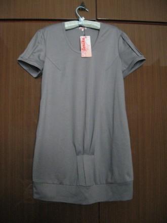 Платье для беременных TM Genika Mamy. Черноморск (Ильичевск). фото 1