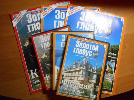 DVD коллекция фильм + журнал