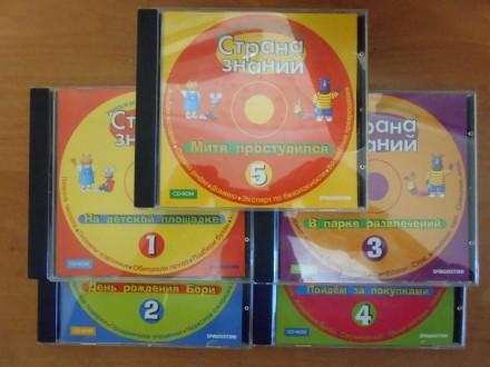 CD серия компакт-дисков для детей дошкольного возраста
