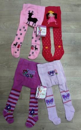 Демисезонные колготки для малышек под памперс. Белая Церковь. фото 1