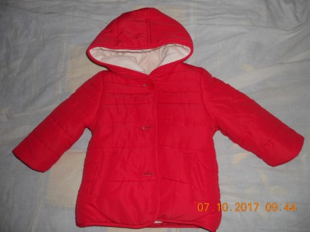 Продам куртку демисезонку для девочки. Первомайск. фото 1
