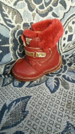 Детские ботинки. Кропивницкий. фото 1