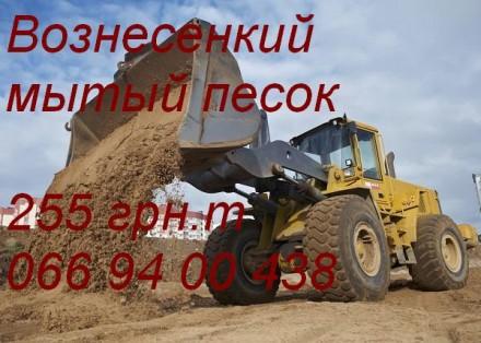 fb3a6c390 Отсев – Карьерный (овражный) песок: купить Карьерный (овражный ...