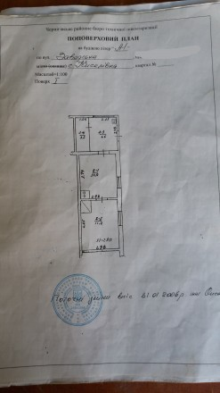 1комн.квартира в с.Киселевка,дерево в кирпиче,комната,кухня,прихожая с кладовой,. Киселевка, Черниговская область. фото 11