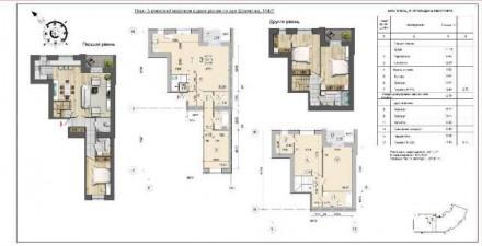ВАГА! Розпочинаємо будівництво нового будинку ,що буде розташований на перехрест. Чернігів, Чернігівська область. фото 11