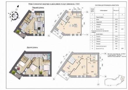 ВАГА! Розпочинаємо будівництво нового будинку ,що буде розташований на перехрест. Чернігів, Чернігівська область. фото 10