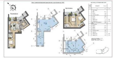 ВАГА! Розпочинаємо будівництво нового будинку ,що буде розташований на перехрест. Чернігів, Чернігівська область. фото 12