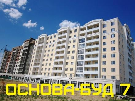 Отдел продаж продает квартиры в новом комфортабельном и современном жилищном ком. Чернігів, Чернігівська область. фото 3