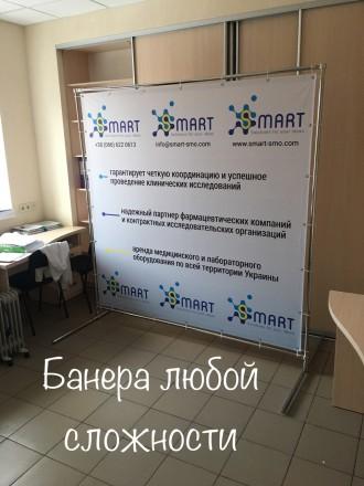 Конструкция для баннеров (бренд волл, пресс волл (press wall). Харьков. фото 1