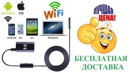 Эндоскоп, инспекционная видеокамера Wi-Fi (для IOS Android МАС Win). Вышгород. фото 1