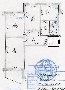 Площадь: 69/42/8 Количество комнат: 3 Этажность: 4/9 Документы: есть Характерист. Ирпень, Киевская область. фото 6