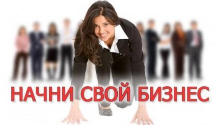 ПОМЕЩЕНИЯ СВОБОДНОГО НАЗНАЧЕНИЯ!!!  есть  варианты!!!  Продаются помещения в. Софіївська Борщагівка, Київська область. фото 2