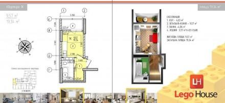 Продаю квартиру-студію у новобудові,на стадії будівництва,збудовано 20поверхів, . Киев, Киевская область. фото 2