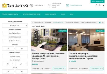 Продвижение и раскрутка сайта. Создание сайтов. Реклама и маркетинг. Одесса. фото 1