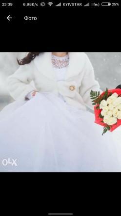 Продам красивое свадебное платье. Харьков. фото 1