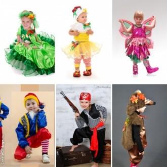 Продажа-пересылаем.костюмы карнавальные,овощи,звери,птицы,сказочные персонажи.. Житомир. фото 1