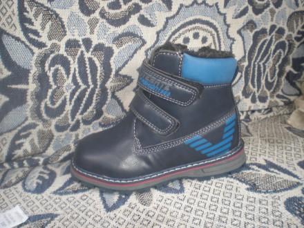 Ботинки детские. Кропивницкий. фото 1