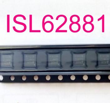 ISL62881HRTZ запечатанные в ленте ISL62881. Нововолынск. фото 1