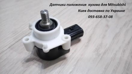 We offer Link Height control sensor, HeadLamp Level sensor Link. The headlights. Бровары, Киевская область. фото 7