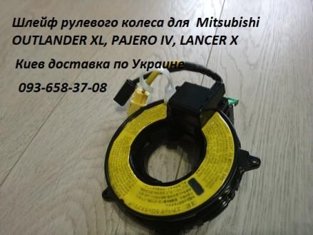We offer Link Height control sensor, HeadLamp Level sensor Link. The headlights. Бровары, Киевская область. фото 9