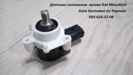 We offer Link Height control sensor, HeadLamp Level sensor Link. The headlights. Бровары, Киевская область. фото 8