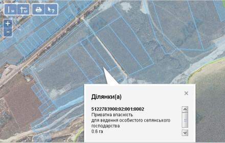 Продаются два смежных участка общей площадью 1,2 Га. Есть гос. акты, присвоены к. Одеса, Одеська область. фото 4