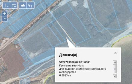 Продаются два смежных участка общей площадью 1,2 Га. Есть гос. акты, присвоены к. Одеса, Одеська область. фото 3