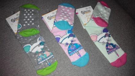 махровые носки Bross в наличии. Гадяч. фото 1