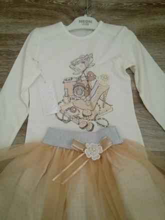 Нарядный костюм для девочки Neon Турция. Николаев. фото 1