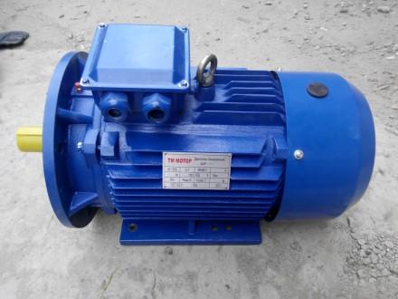 Электродвигатель 4АМ225М4,А2-82-4У3,АО2-71-4,АО2-62-4,А2-61-4,4АМ132М4,АО2-51-4,. Чернигов. фото 1