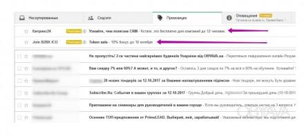 Предлагаем один из новейших продуктов от компании Google. Закажите качественную. Киев, Киевская область. фото 3