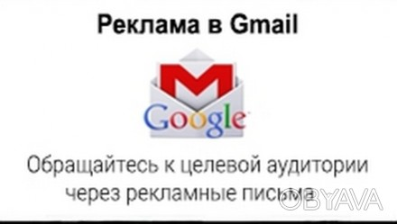Предлагаем один из новейших продуктов от компании Google. Закажите качественную. Киев, Киевская область. фото 1