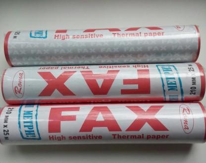 Бумага для факсов (термобумага). Запорожье. фото 1