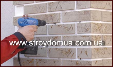 «Строй Дом UA» (сайт: http://www.stroydomua.com.ua) предлагает фасадные термопан. Харьков, Харьковская область. фото 3