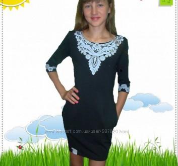 Платье с имитацией кружева, можно в школу Наличие. Нововолынск. фото 1