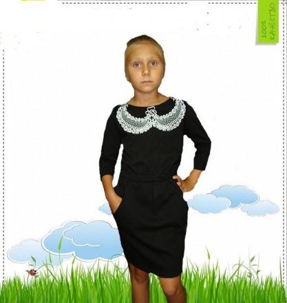 Сарафаны платья наличие. Нововолынск. фото 1