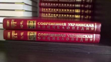 Энциклопедия. Знаменка. фото 1
