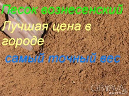 feb2f59c1 ᐈ продам песок среднезернитсый, чистый, сеяный ᐈ Одесса 250 ГРН ...